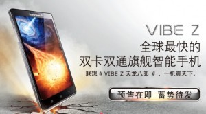 lenovo-vibe-z-launch-635