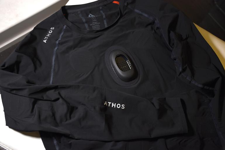 Athos-shirt