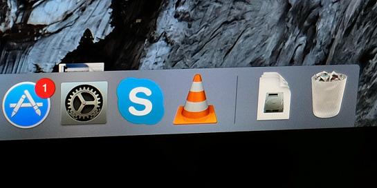 iMac screen up close