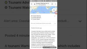 emergency app shown on screen