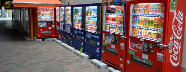 several vending machines in one room